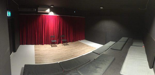 ITS Theatre